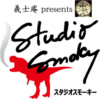 studiosmokynewlogo_for iTunes.jpg